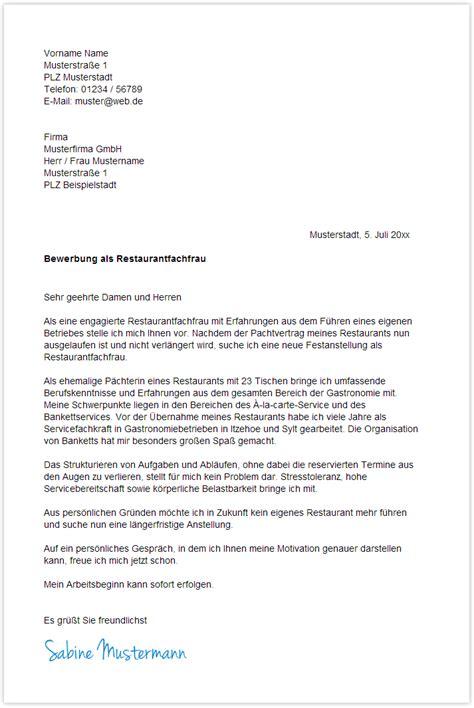 Bewerbungsschreiben Muster Verkäuferin Lebensmittel Bewerbungsschreiben Restaurantfachfrau Restaurantfachmann