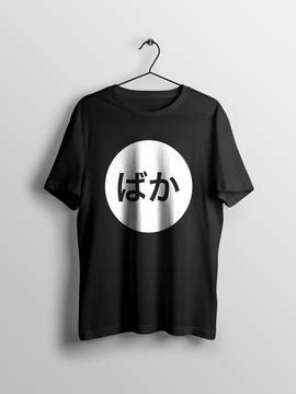 Logo Anime Japan T Shirt anime japanese fashion t shirts streetwear clothing