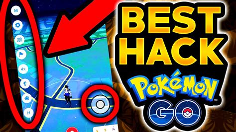 best hacks must watch best pokemon go hack after all patches