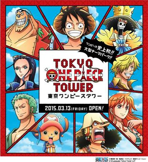 world's first one piece amusement park to open in march