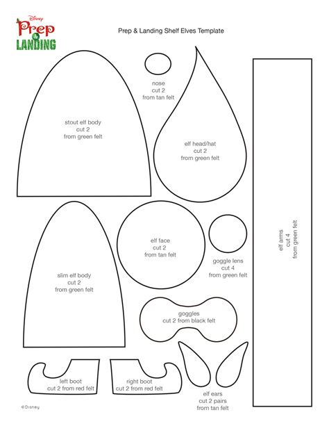 printable elf project best photos of elf printable pattern elf shoe pattern