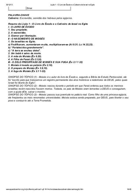 1º Trimestre 2014 Lição 1 o livro de êxodo e o cativeiro