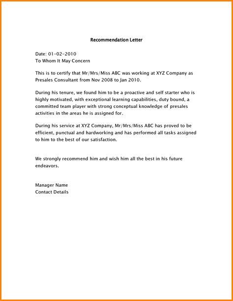 employee recommendation letter samples sales slip