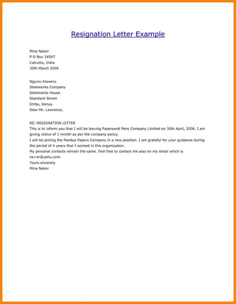 exle resignation letter exles of letter resignation exle letters 12 suitable 1208