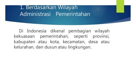 Pertumbuhan Penyelenggaraan Pemerintahan Desa geografi percepatan pertumbuhan wilayah