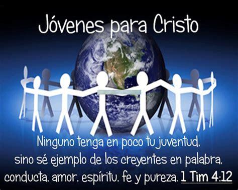 im genes cristianas j venes imagenes cristianas postales cristiana para jovenes imagui