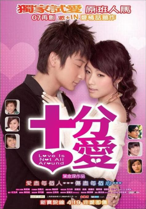 film china loving never forgetting miki yeung movies actress hong kong filmography