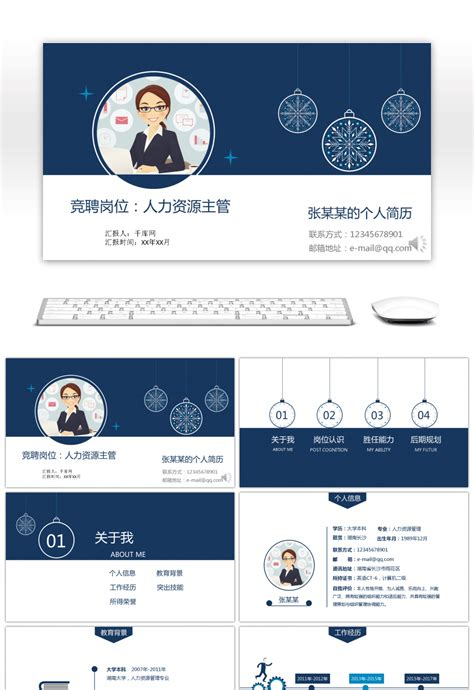 Awesome Blue And White Color For Personal Business Style Self Introduction Ppt Template For Self Presentation Template