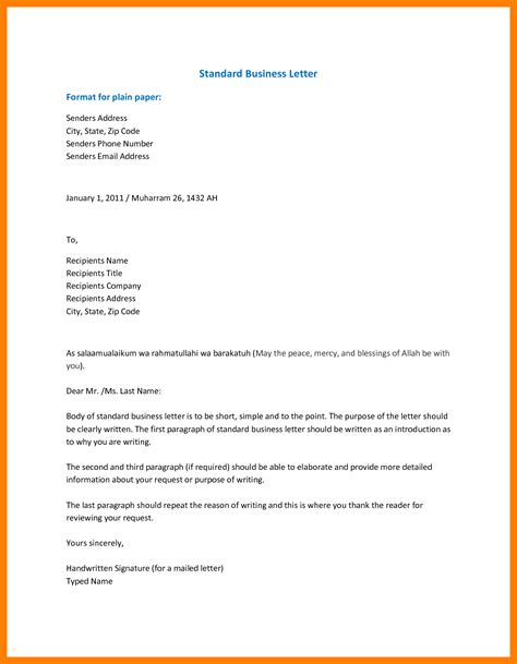 business letter email formal business email sle resume format