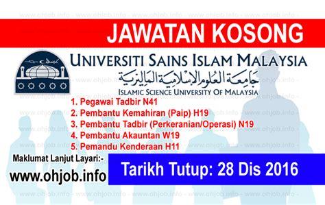 Universiti Sains Malaysia Mba Requirement by Vacancy At Universiti Sains Islam Malaysia Usim