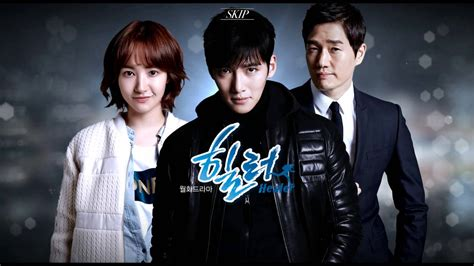 film drama net healer korean dramas images healer drama wallpaper photos 38191164