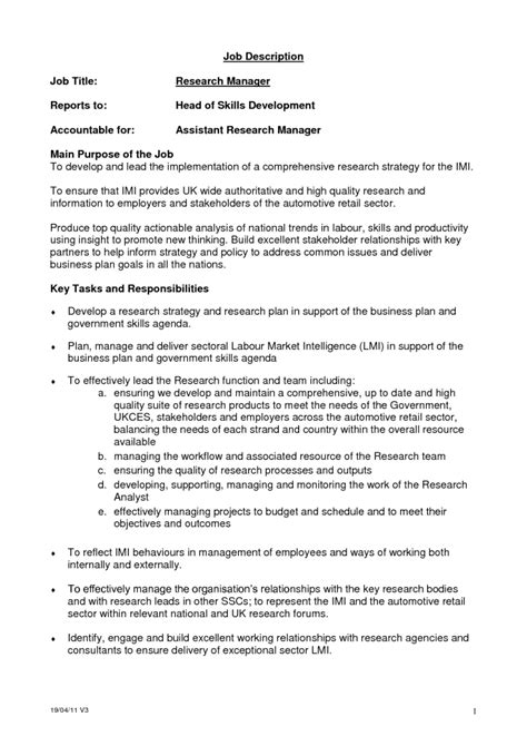 retail sales associate description assistant research manager recentresumes