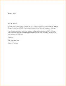 Standard Resignation Letter by 5 Standard Resignation Letter Budget Template Letter