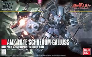Bandai Gallus J Model Kit 1 144 schuzrum galluss hguc gundam model kits hobbysearch
