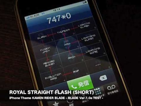 kamen rider themes for iphone masked rider blade blade theme for iphone ver 1 0a