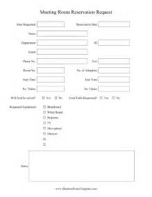 booking request form template meeting room reservation request template