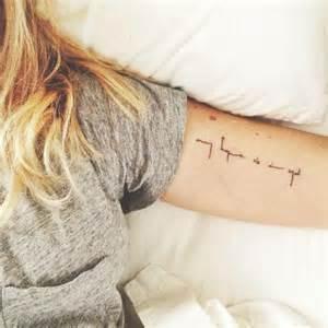 tatouage bras 233 criture un tatouage sur le bras nos