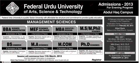 Mba Admission In Pakistan by Admission In Bba Mef Mba Ms In Federal Urdu
