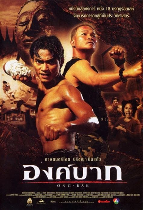 film ombak thailand full ong bak film tv tropes