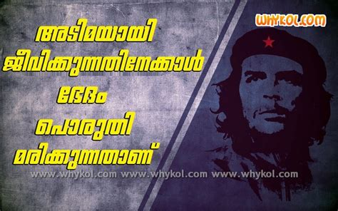 Che guevara malayalam quotes thecheapjerseys Images