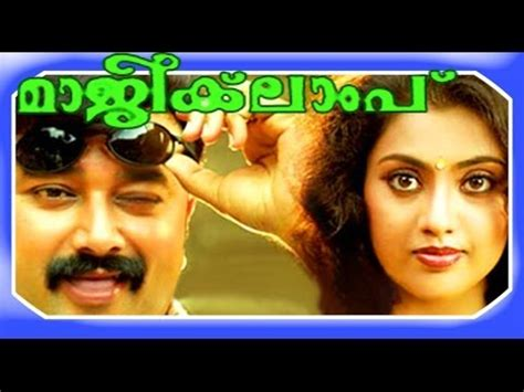 film magic hour download mp4 download magic l malayalam full movie jayaram