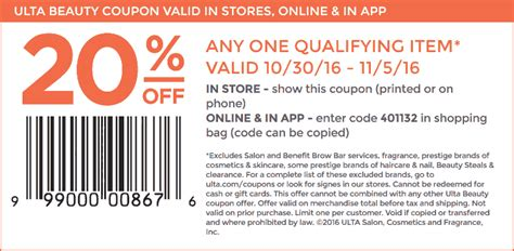 haircut coupons for ulta ulta coupons 20 off a single item at ulta beauty or online