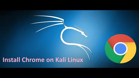 chrome kali linux how to install google chrome in kali linux 2017 1