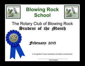 student of the month awards blowing rock rotary club