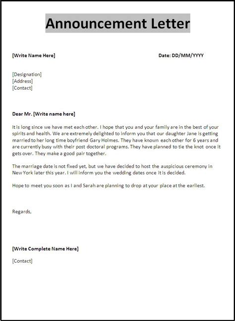 free announcement template letter templates free printable sle ms word templates