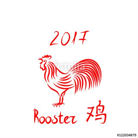 Koin Shio Ayam 2017 Year Of The Rooster 1 quot rooster as animal symbol of new year 2017