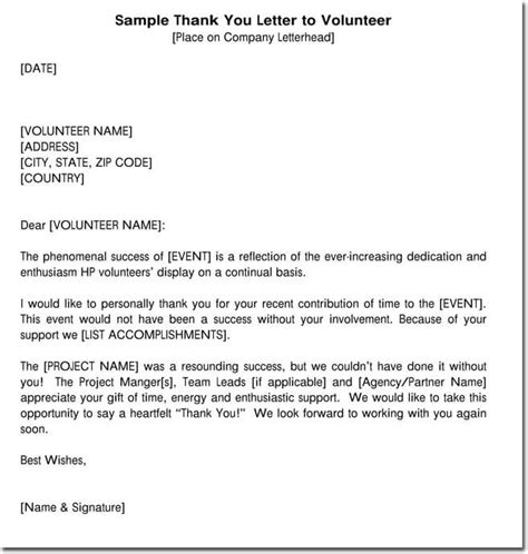 corporate letter templates sample format
