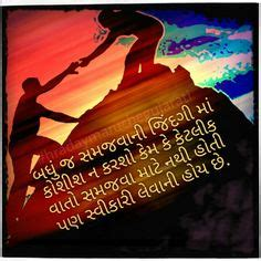 1000 images about gujrati quote on pinterest happy holi happy janmashtami and republic day india