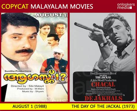 one day malayalam film august 1 malayalam movie copied from the day of the jackal