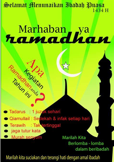 membuat poster ramadhan poster ramadhan enahmoet