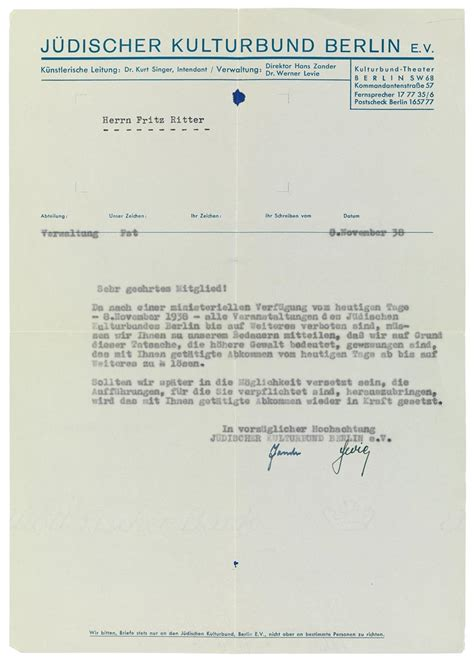 College Of The Bahamas Letterhead Fritz Ritter S Membership Card For The Cultural League Of German Jews 171 1933