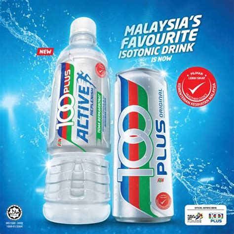 energy drink 100 plus new 100plus active non carbonated isotonic drink launched