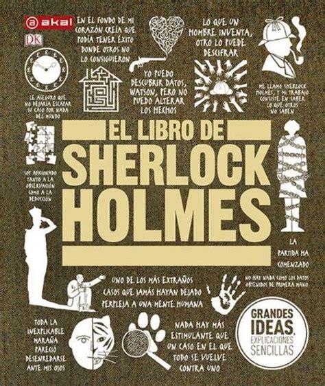 libro sherlock holmes the complete el libro de sherlock holmes paperblog