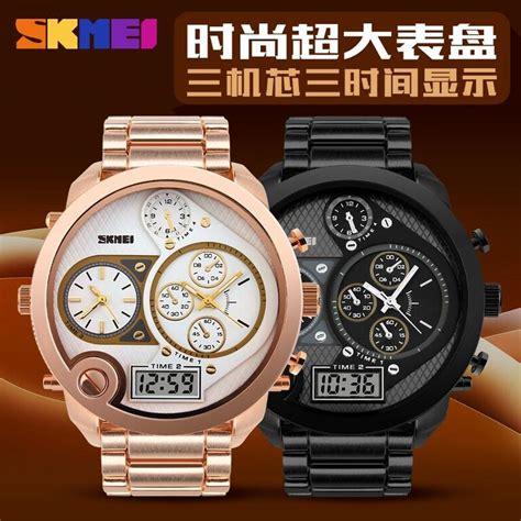 Jam Tangan Wanita Skmei 9095 Original Kulit Murah jam tangan analog besar jam simbok