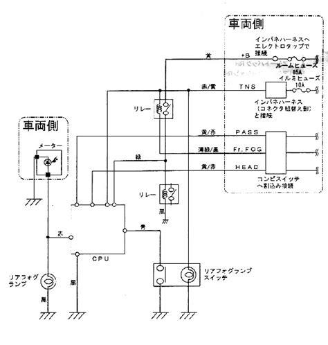 rear fog light wiring diagram efcaviation