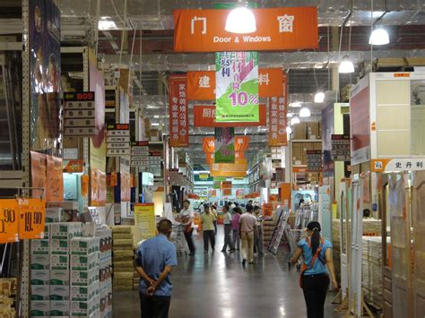 profit at home depots tops estimates list news