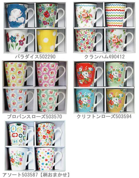 Cath Kidson 159 Small 3 Seleting bergershop rakuten global market cath kidston cath kidston mini stanley 4 mug set