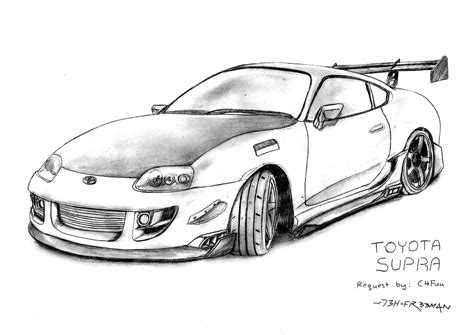 Toyota Supra Drawing Request Toyota Supra By 73h Fr33m4n On Deviantart