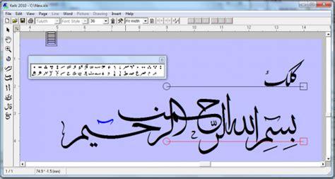 membuat tulisan kaligrafi arab online software kaligrafi arab kelk software mudah membuat