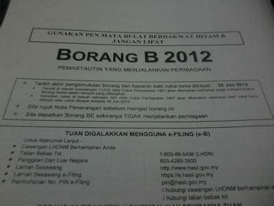 download borang socso 8a general discussion a new dawn lhdn borang be 2014 download search results hairstyle