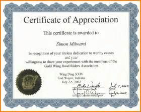 free certificate of appreciation template downloads certificate of appreciation templates free blank