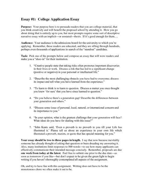 32 admissions essay doc 728943 college application essay self