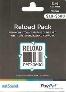 netspend business card ripoff report netspend complaint review