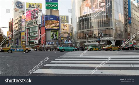 november tokyo tokyo japan november 18 2016 taxis stock photo 552147436