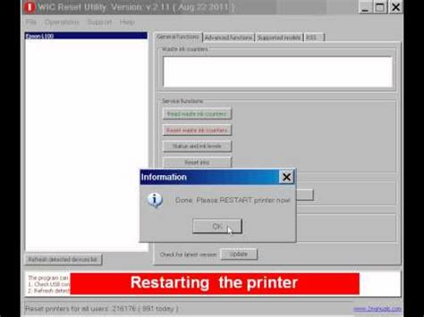 epson l200 waste ink resetter how to reset any epson printer waste ink pad counter e