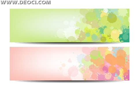 design banner elegant 2 vector banner background fresh and elegant design
